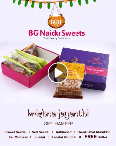 B.G.Naidu Sweets